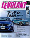 LEVOLANT12_O1_s